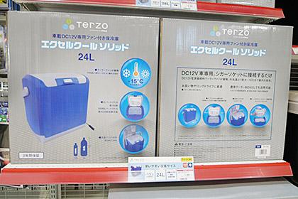 Terzo エクセルクールソリッド 24L