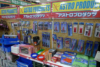 工具コーナー