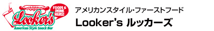 Looker's ルッカーズ