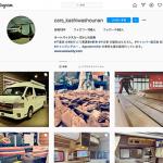 オートバックスカーズ かしわ沼南 Instagram