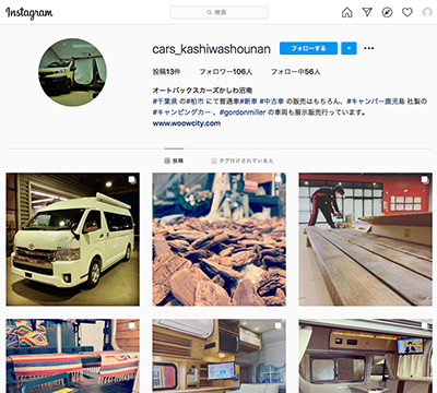Instagramスクリーンショット画像