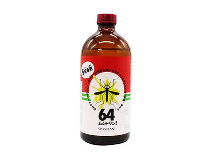 64(ムシ)トリン