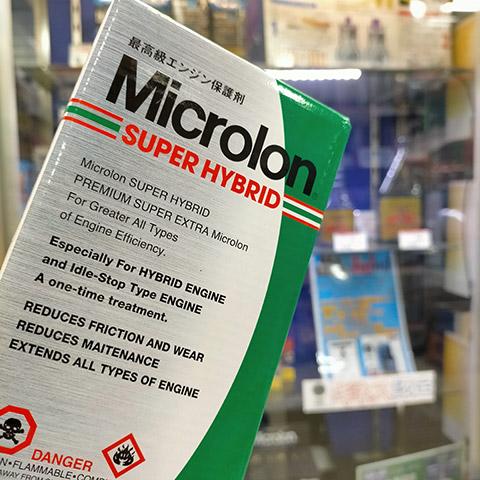 マイクロロン スーパーハイブリッド 8オンス(236cc)